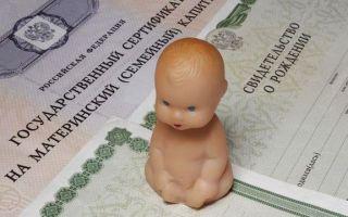 Займы под материнский капитал: покупка жилья без проволочек и трудностей