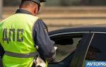 Езда за рулем после лишения прав (ответственность и штраф)