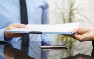 Согласие на сдачу в аренду долевая собственность образец — Нормы права