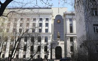 Обобщение практики рассмотрения судами области дел, связанных с применением законодательства об исполнительном производстве