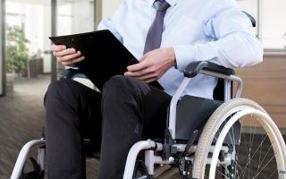 Как получить средства по соцпакету инвалиду по закону?