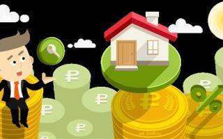 10 причин, почему банк отказывает вам в кредитах