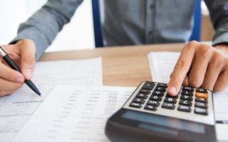 Расчет при увольнении: какие выплаты положены