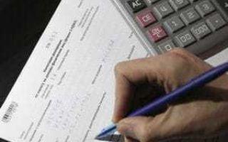 Какие налоги платит нерезидент в РФ — уплата подоходного, транспортного, и других налогов