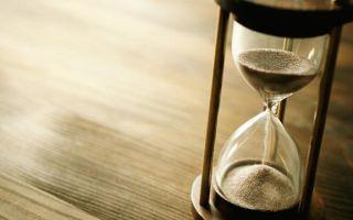 Через сколько после подачи заявления разводят: возможные сроки