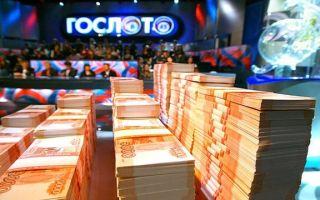 Налог на выигрыш в лотерею в России: сколько процентов отдать государству