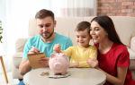 Платят ли налог на имущество несовершеннолетние дети