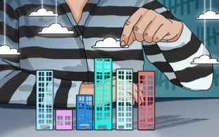 Могут ли осужденного лишить жилья, если он отбывает срок?