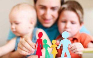 Взять ребенка из дома малютки. Порядок действий