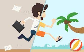 При расчете отпуска учитываются ли праздничные дни? — Юридическая помощь