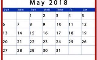 Считаются ли праздничные дни в счет отпуска по закону?