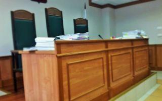 Образец частной жалобы на определение суда о возврате искового заявления — Окно права