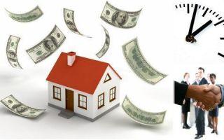 Что делать в случае, если нет документов на дом? — Про Наследство