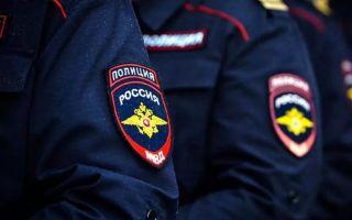 Заявление в полицию об угрозе жизни и оскорблении: образец составления и основание для обращения в правоохранительные органы, правила подачи и сроки рассмотрения
