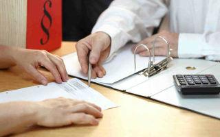 Как произвести расчет страховки по кредиту — порядок и особенности