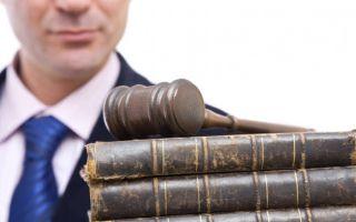 Какой суд рассматривает индивидуальные и коллективные трудовые споры — Бесплатная юридическая консультация.