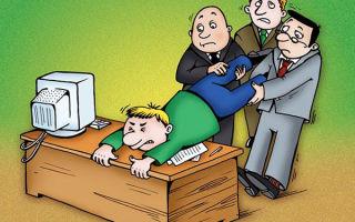 Спорные вопросы увольнения по соглашению сторон — управление персоналом
