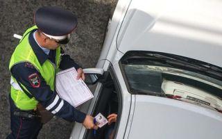 Можно ли ездить без страховки на чужой машине без хозяина