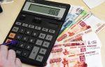Налоги и взносы ИП за работников в 2021 году — последние изменения