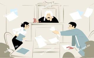Что делать если квартиру залили соседи или УК? куда подавать иск в суд и претензию?