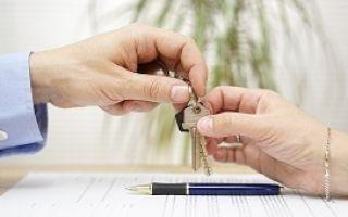 Как переоформить квартиру на дочь, сына или другого родственника без уплаты налогов, к кому следует обратиться и как лучше осуществить сделку