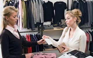 Правила обмена и возврата товара в магазин: сроки, порядок, условия