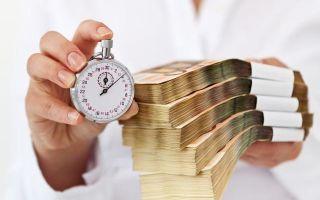 Наследование банковских вкладов в 2021 году — законный порядок