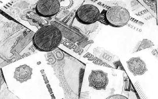 Выплаты при увольнении по собственному желанию в 2021 году: какие положены по закону, примеры расчета и сроки выдачи