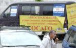 Компенсация при ДТП в такси: как получить выплаты пострадавшему пассажиру