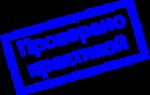 Договор подряда на выполнение отделочных работ по ремонту квартиры, 2021, 2021 — Договор строительства, строительного подряда — Образцы и бланки договоров