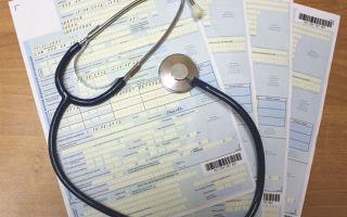 Продление отпуска в связи с больничным, продление отпуска на период больничного
