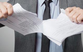 Как отменить договор купли-продажи квартиры после регистрации права?