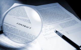 Выполнение требований 152-ФЗ, инструкция