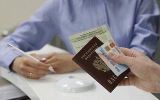Подделка документов — наказание и срок давности по статье 327 УК РФ