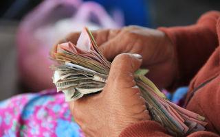Расчет льгот за коммунальные услуги, как производится?