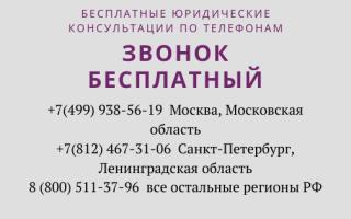 Получение гражданства РФ через брак — срок, порядок, упрощенное