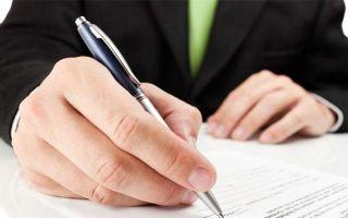 Доверенность в налоговую от физического лица физическому лицу — Юр-консультация
