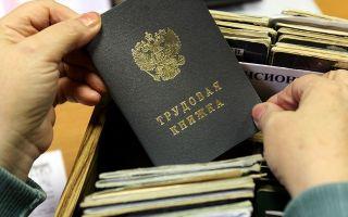Удержание отпускных при увольнении: как удержать излишне выплаченную сумму работнику, отгулявшему отпуск авансом, порядок возврата