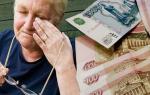 Как устроены накопительные пенсии в 2021 году