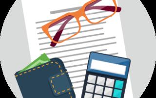 Начисление зарплаты, отпускных и больничных в 2021 году: как правильно начислить и не ошибиться