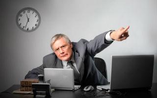 Увольнение за нарушение трудовой дисциплины — за систематическое, порядок, статья тк РФ, приказ, основания, судебная практика