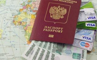 Новый срок выплаты отпускных в 2021 году