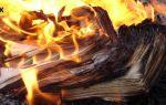 Акт списания документов — образец списания первичных, бухгалтерских и с истекшим сроком хранения