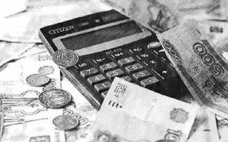 Увольнение при банкротстве — что будет с работниками Увольнение при банкротстве — что будет с работниками
