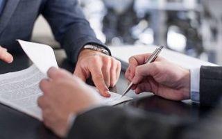 Единственный участник и директор совпадают: необходимость заключения трудового договора