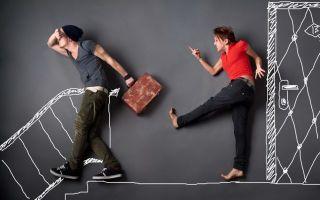 Как выписать бывшего мужа из квартиры — если он не собственник и если владелец: как выселить супруга без согласия после развода (образцы исковых заявлений)