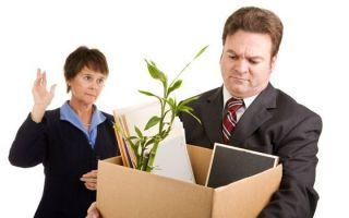 Если предприятие банкротится, что будет с работниками?