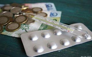 Оплата больничного листа после увольнения в течение месяца