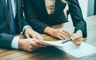 Расписка о возврате денежных средств: как написать физическому лицу на возврат долга по решению суда или договору по образцу на бланке — что делать если не указан срок