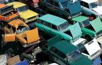 Как восстановить утилизированный автомобиль в 2021 году и поставить на учет?